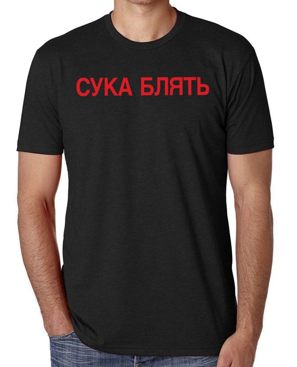 New Pewdiepie Inspired Merch Only Real Cykas T Shirt 2019 Men Tee Shirt Tops Short Sleeve - PewDiePie Merch