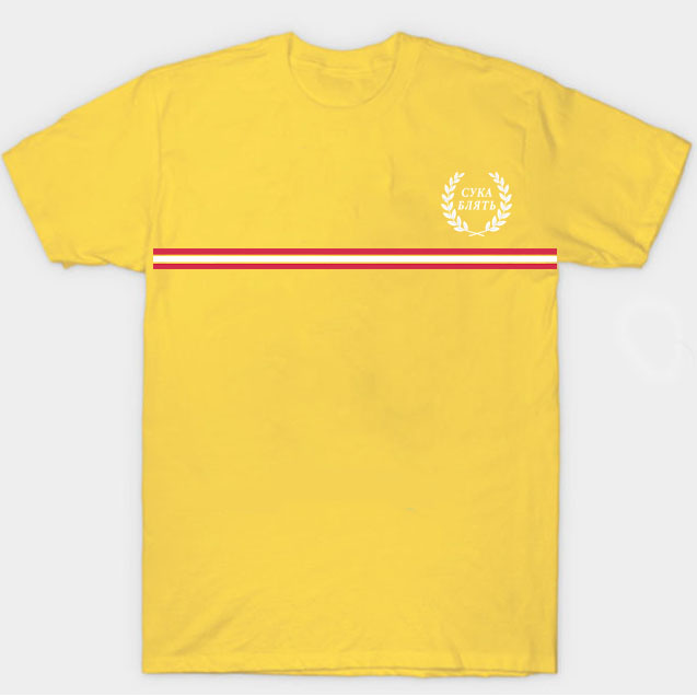 black color with multi line pewdipie shirt 1738 - PewDiePie Merch