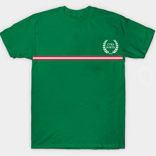 black color with multi line pewdipie shirt 2023 - PewDiePie Merch