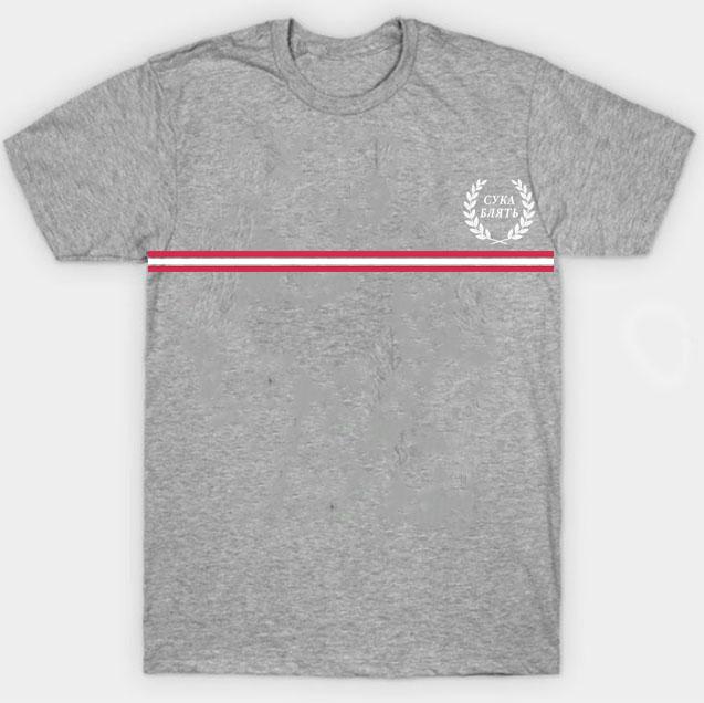 black color with multi line pewdipie shirt 4320 - PewDiePie Merch