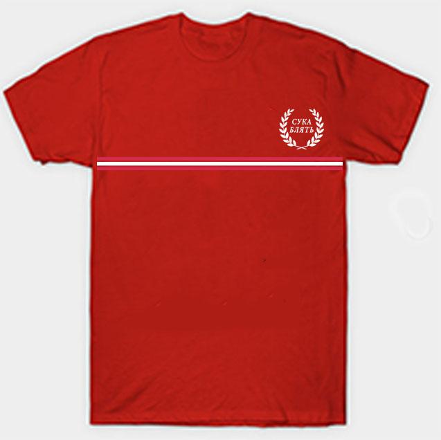 black color with multi line pewdipie shirt 4697 - PewDiePie Merch