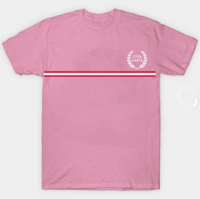 black color with multi line pewdipie shirt 4835 - PewDiePie Merch