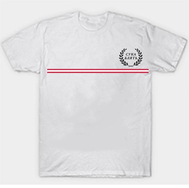 black color with multi line pewdipie shirt 5727 - PewDiePie Merch