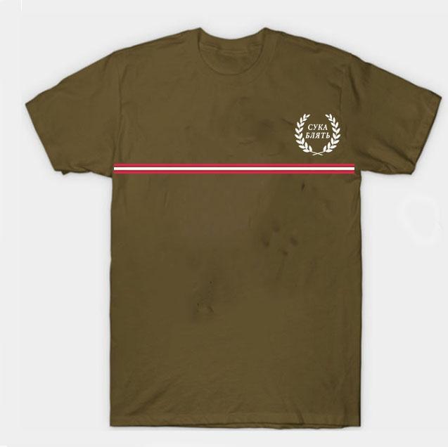 black color with multi line pewdipie shirt 6103 - PewDiePie Merch