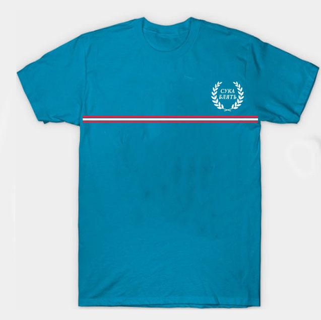 black color with multi line pewdipie shirt 7912 - PewDiePie Merch