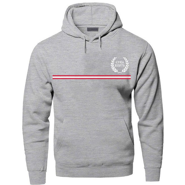 black color with white logo and red line pewdiepie merch hoodies 1779 - PewDiePie Merch