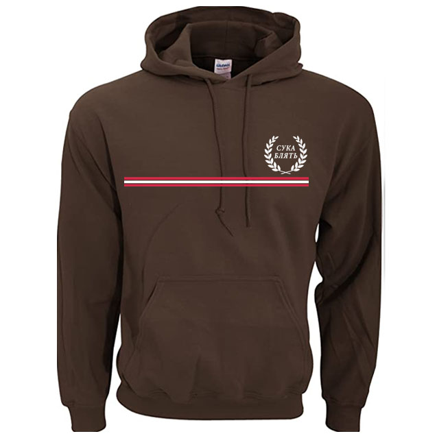 black color with white logo and red line pewdiepie merch hoodies 2321 - PewDiePie Merch