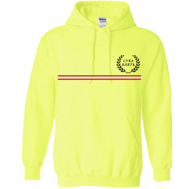 black color with white logo and red line pewdiepie merch hoodies 4623 - PewDiePie Merch