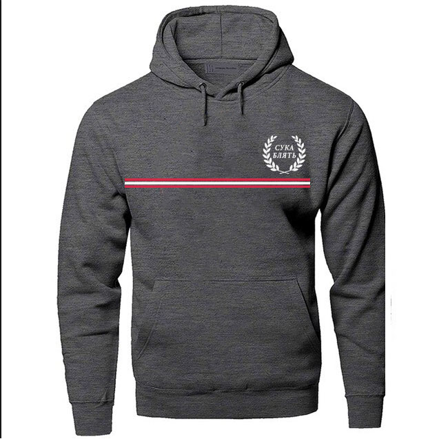 black color with white logo and red line pewdiepie merch hoodies 5226 - PewDiePie Merch
