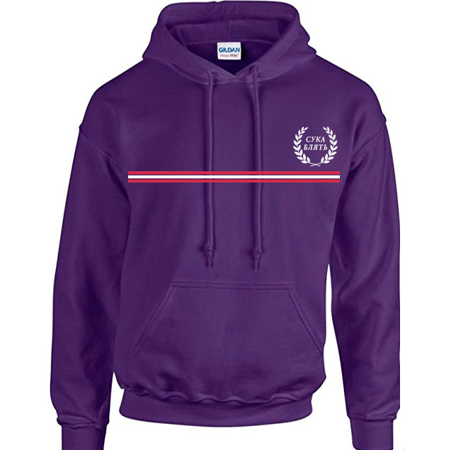 black color with white logo and red line pewdiepie merch hoodies 5779 - PewDiePie Merch