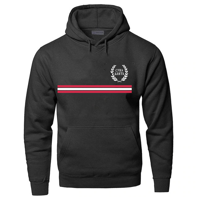 black color with white logo and red line pewdiepie merch hoodies 6630 - PewDiePie Merch