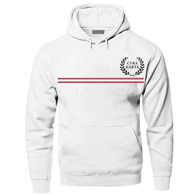 black color with white logo and red line pewdiepie merch hoodies 8666 - PewDiePie Merch