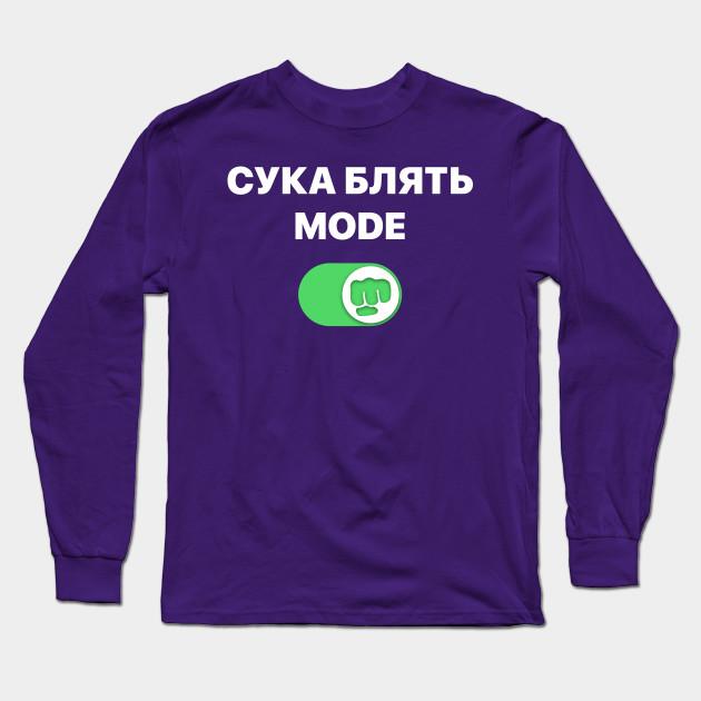 black pewdiepie   cyka blyat mode brofist pewds long sleeve t shirt 1157 - PewDiePie Merch