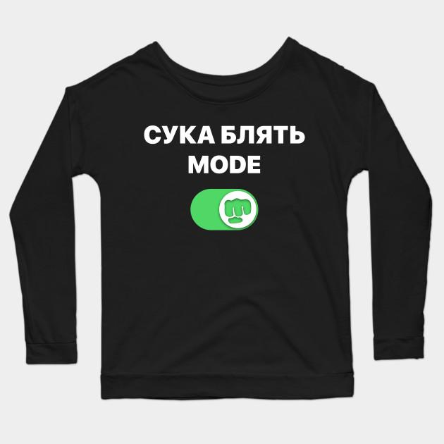 black pewdiepie   cyka blyat mode brofist pewds long sleeve t shirt 1600 - PewDiePie Merch