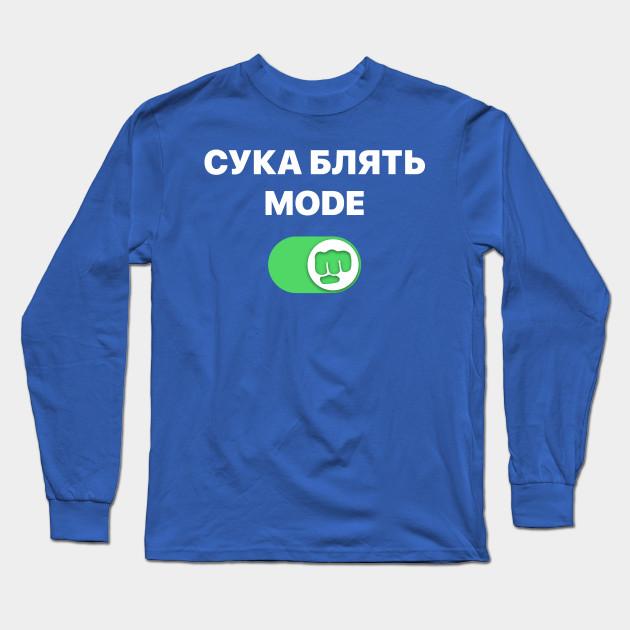 black pewdiepie   cyka blyat mode brofist pewds long sleeve t shirt 1639 - PewDiePie Merch