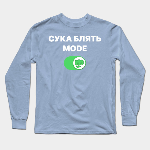 black pewdiepie   cyka blyat mode brofist pewds long sleeve t shirt 2001 - PewDiePie Merch