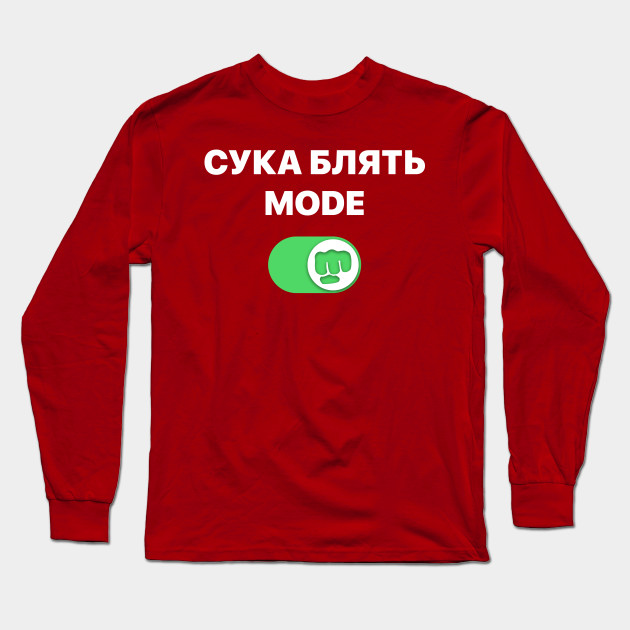 black pewdiepie   cyka blyat mode brofist pewds long sleeve t shirt 2006 - PewDiePie Merch