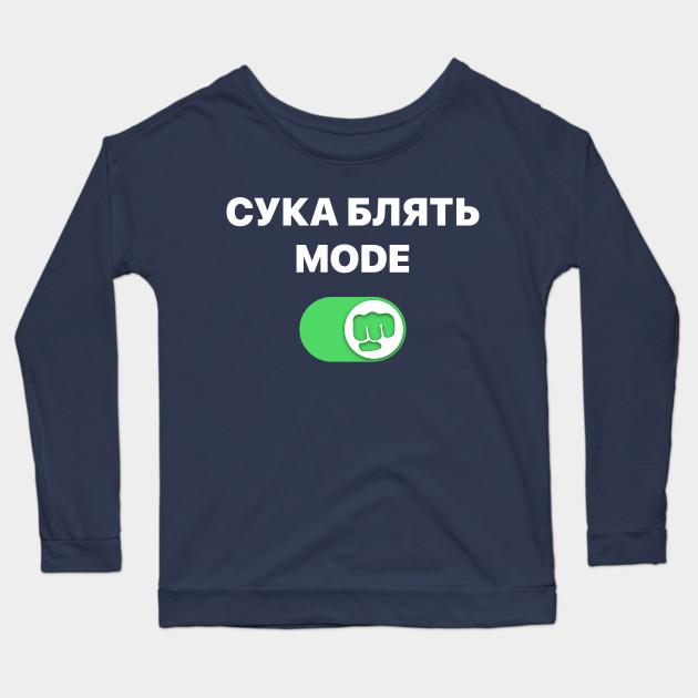 black pewdiepie   cyka blyat mode brofist pewds long sleeve t shirt 2151 - PewDiePie Merch
