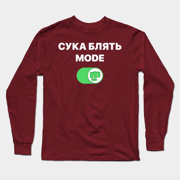 black pewdiepie   cyka blyat mode brofist pewds long sleeve t shirt 2338 - PewDiePie Merch