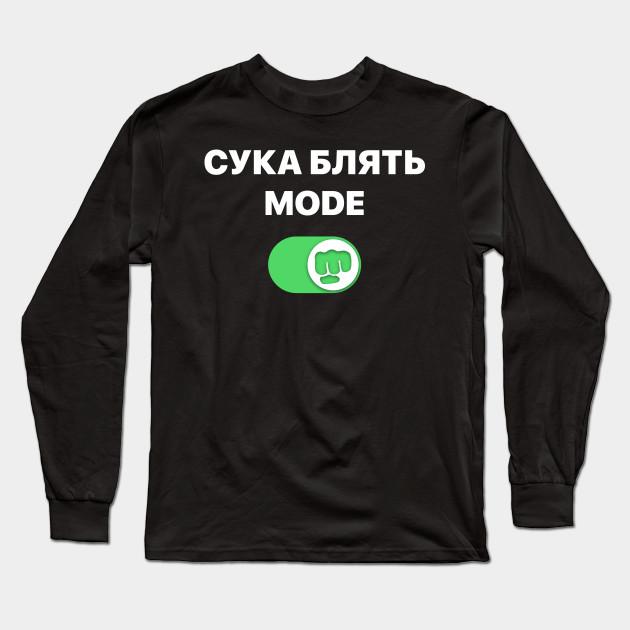 black pewdiepie   cyka blyat mode brofist pewds long sleeve t shirt 3739 - PewDiePie Merch
