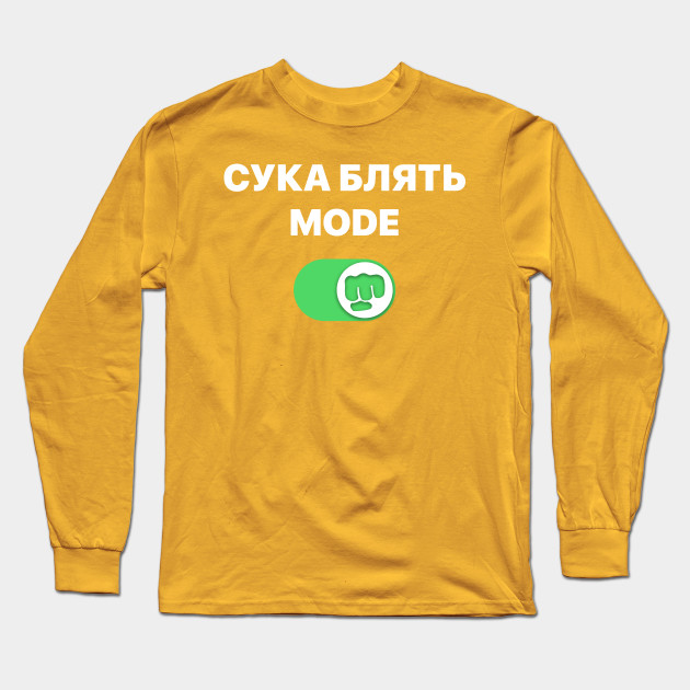 black pewdiepie   cyka blyat mode brofist pewds long sleeve t shirt 4664 - PewDiePie Merch