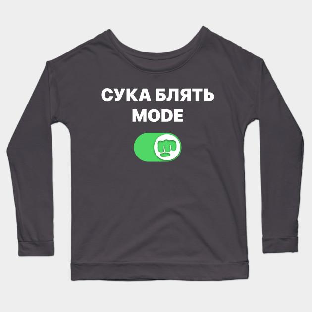 black pewdiepie   cyka blyat mode brofist pewds long sleeve t shirt 5198 - PewDiePie Merch