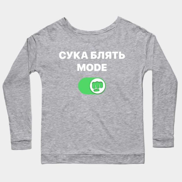 black pewdiepie   cyka blyat mode brofist pewds long sleeve t shirt 5481 - PewDiePie Merch