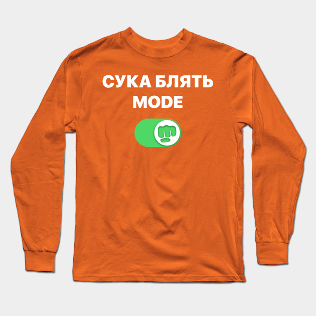 black pewdiepie   cyka blyat mode brofist pewds long sleeve t shirt 6113 - PewDiePie Merch