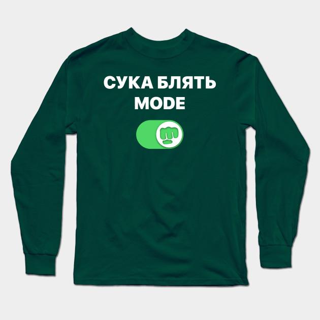 black pewdiepie   cyka blyat mode brofist pewds long sleeve t shirt 6456 - PewDiePie Merch