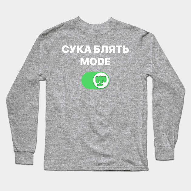 black pewdiepie   cyka blyat mode brofist pewds long sleeve t shirt 6564 - PewDiePie Merch