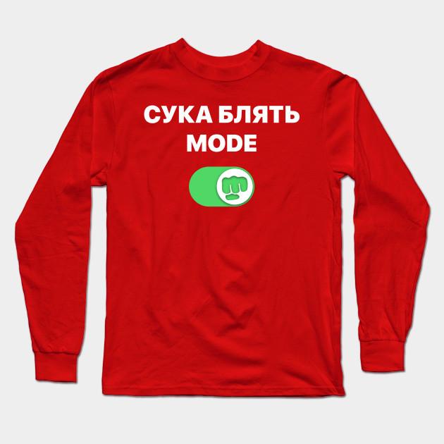 black pewdiepie   cyka blyat mode brofist pewds long sleeve t shirt 8231 - PewDiePie Merch