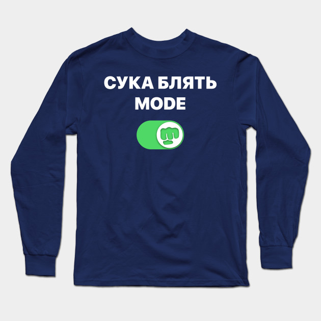 black pewdiepie   cyka blyat mode brofist pewds long sleeve t shirt 8571 - PewDiePie Merch