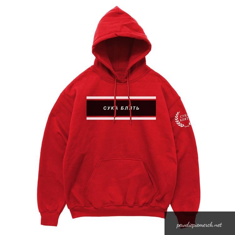 red color with black background pewdiepie merch hoodie 2674 - PewDiePie Merch
