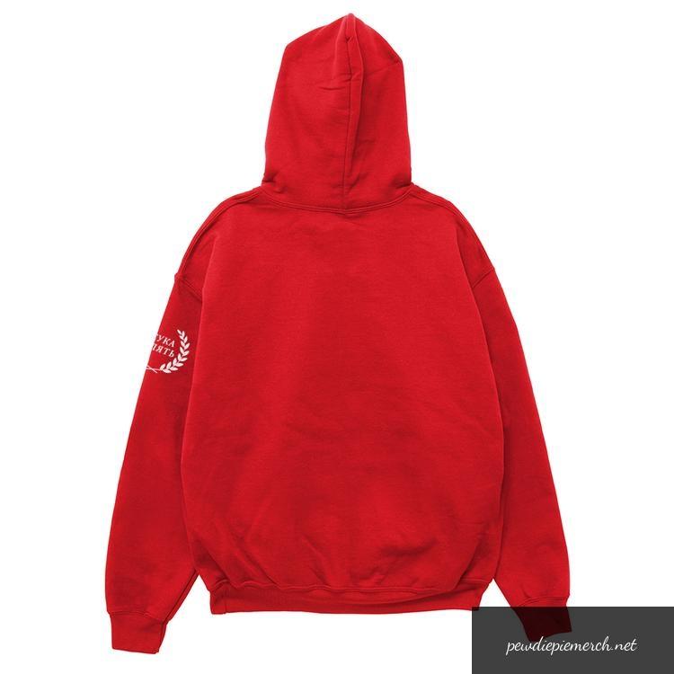 red color with black background pewdiepie merch hoodie 4993 - PewDiePie Merch